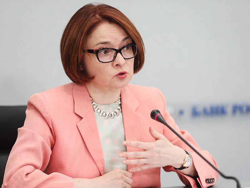 Эльвира Набиуллина: «ЦБ против легализации криптовалют, но мы рассматриваем вариант создания крипторубля»