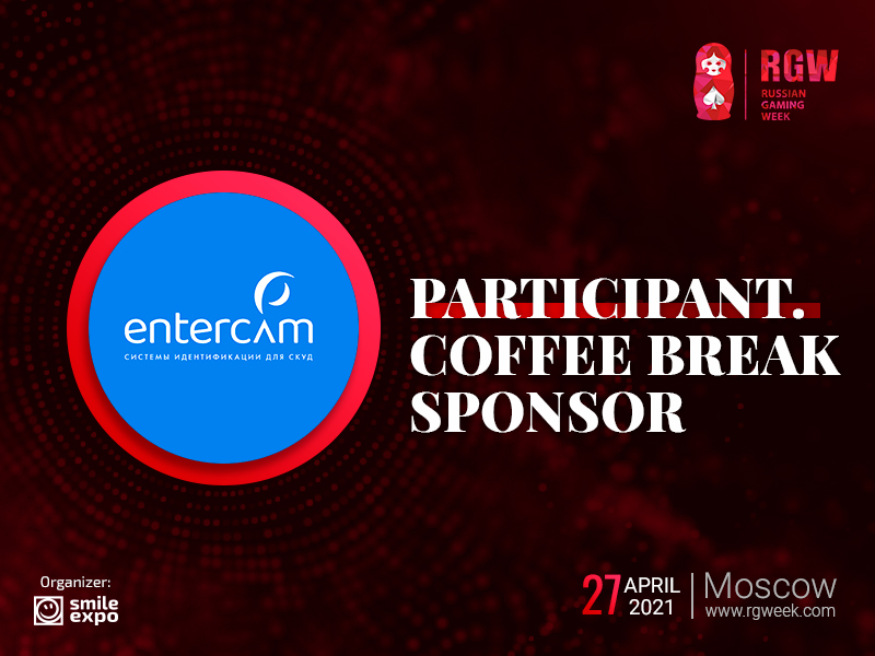 Entercam, a Supplier of Equipment and Software For Automating Access Control Will Become a Coffee Break Sponsor at Russian Gaming Week 2021