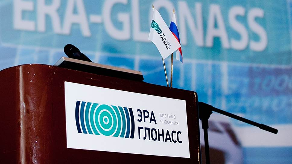 ERA-GLONASS can become a basis for a new platform