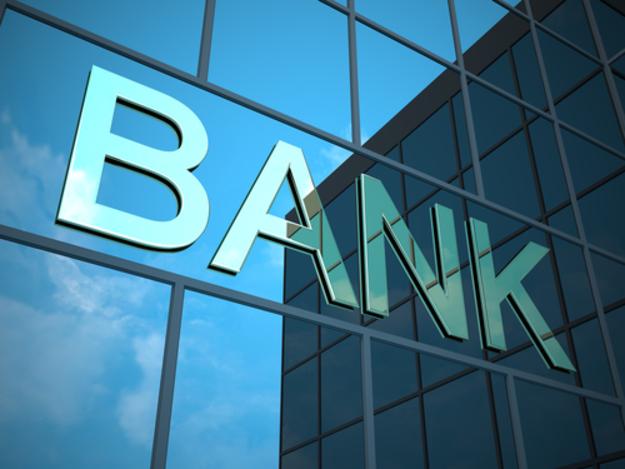 Это интересно. Мировые банки, работающие с криптовалютами