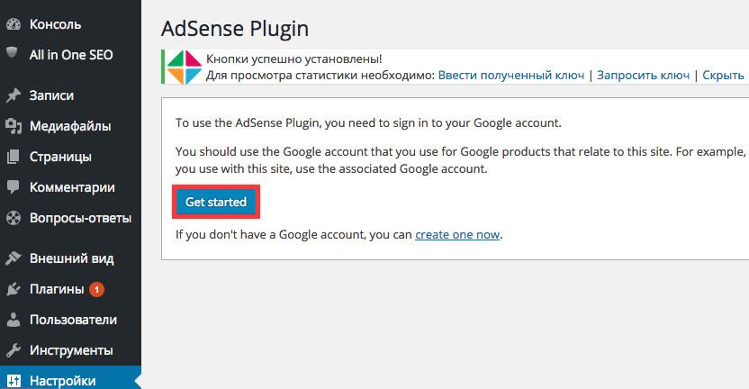 Этой весной поддержку плагина AdSense для системы WordPress прекратят