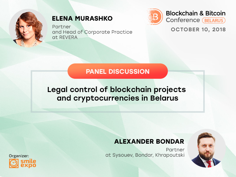 Expert lawyers Elena Murashko and Alexander Bondar: How Belarus will regulate crypto market?