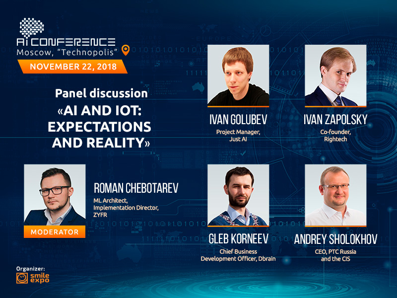 Experts to discuss problems of AI and IoT market in Russia at AI Conference
