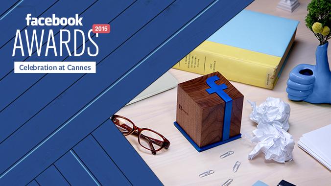 Facebook определил лучшие рекламные кампании