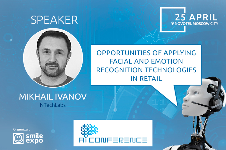 Facial recognition technologies in retail. Report of NTechLabs CEO at AI Conference