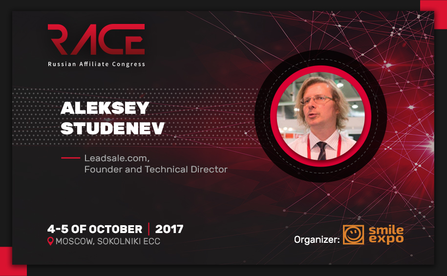 Fair play CPA and blockchain in presentation by Aleksey Studenev, founder of Leadsale, at RACE 2017