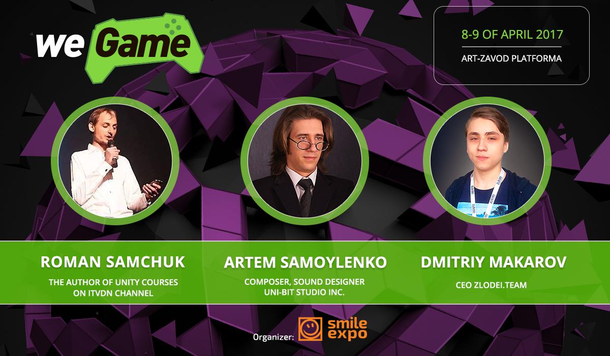 First speakers of open lectures at WEGAME 3.0: Roman Samchuk, Artem Samoylenko and Dmitry Makarov