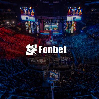 Fonbet договаривается о партнерстве с антикоррупционной коалицией ESIC