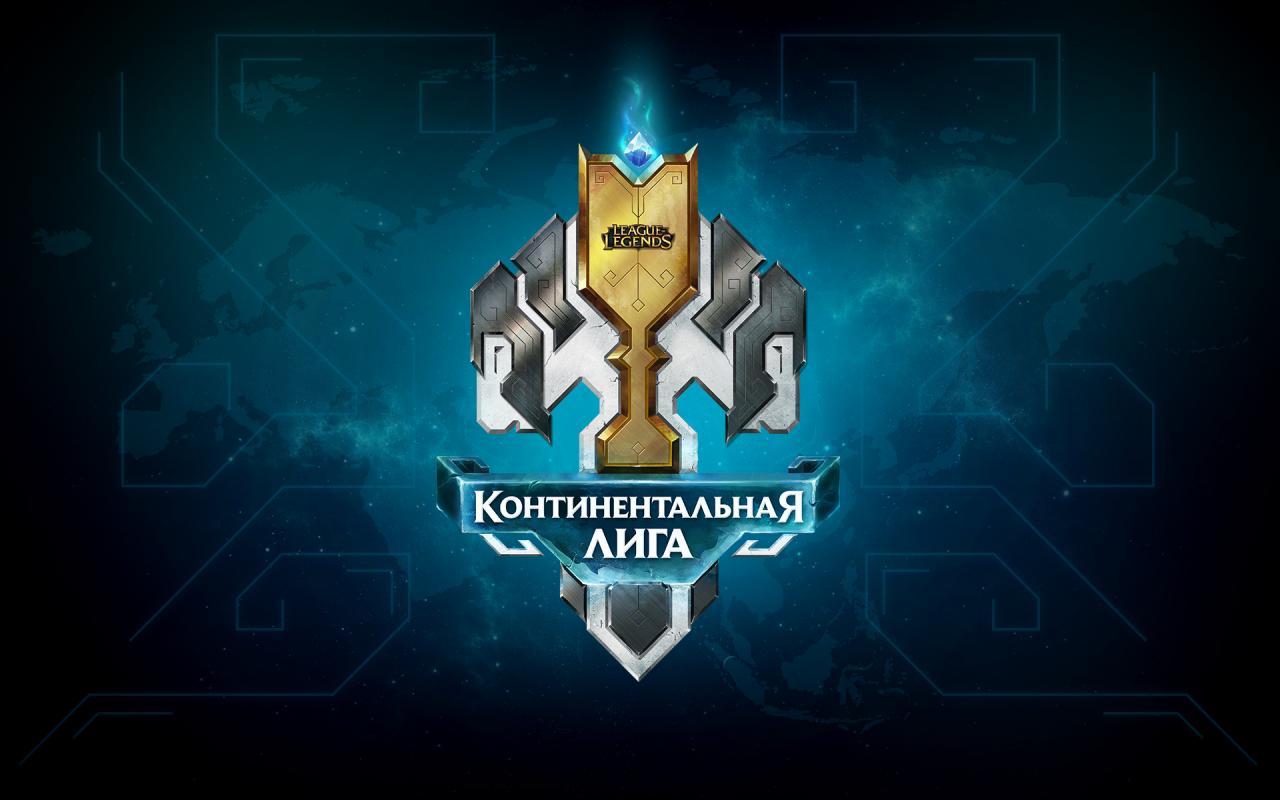 Фонд летнего сплита LCL составит 4,75 млн рублей