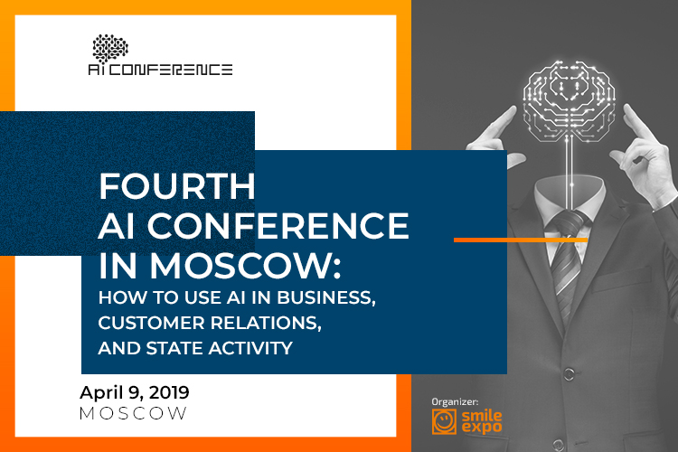 Fourth AI Conference in Moscow: how to use AI in business, customer relations, and state activity