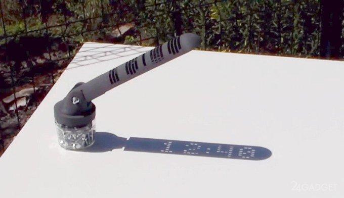 Французские солнечные часы показывают время цифрами