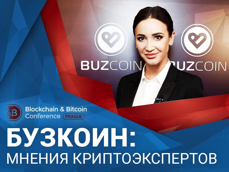 Фриковый проект – криптоинвесторы об ICO Ольги Бузовой