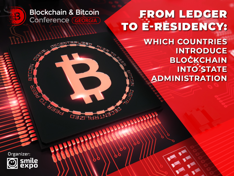 From ledger to e-Residency: which countries introduce blockchain into state administration