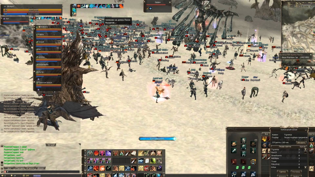 Wegame: Russia's two most atmospheric online games: WoW and Lineage 2  - 5