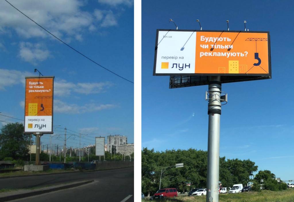 AI Conference Kyiv: Pervoaprelskiy rozyigryish s kovrami, outdoor i prevraschenie dvumernogo v 3D 2