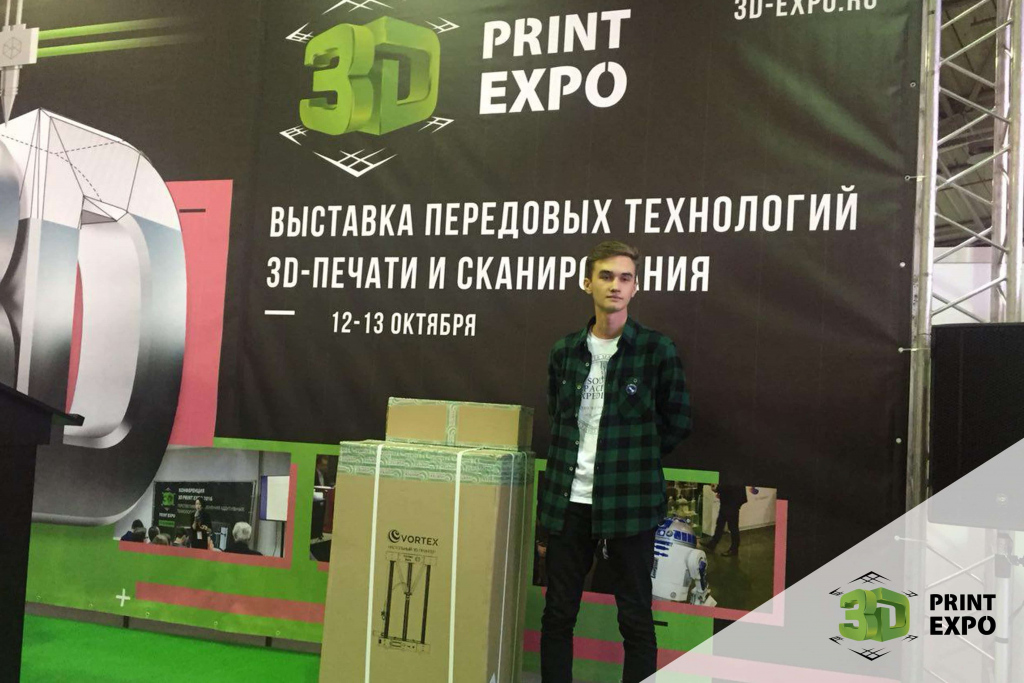 Results of 3D Print Expo 2018 - 1