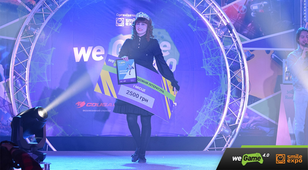 Winners of the cosplay contest at WEGAME 4.0  - 2