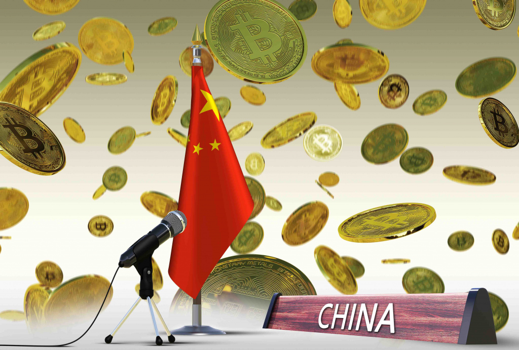 Chinas Ban Cryptocurrency