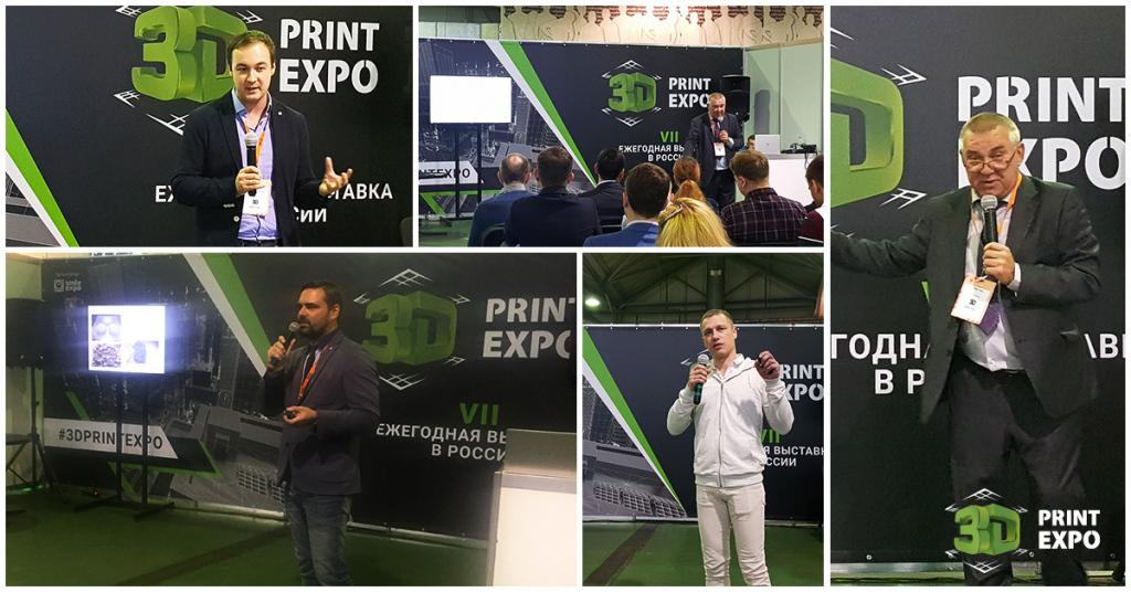 Kak prohodit pervyiy den 3D Print Expo 2019? Fotoreportazh 5