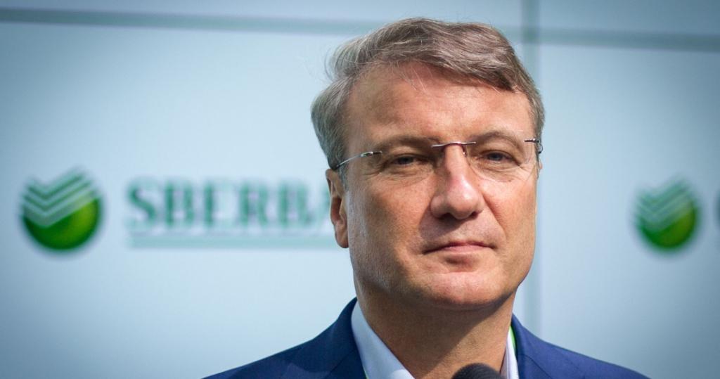 Blockchain Conference St. Petersburg: Glava Sberbanka polagaet_ chto kriptovalyuti zapreschat nelzya 1