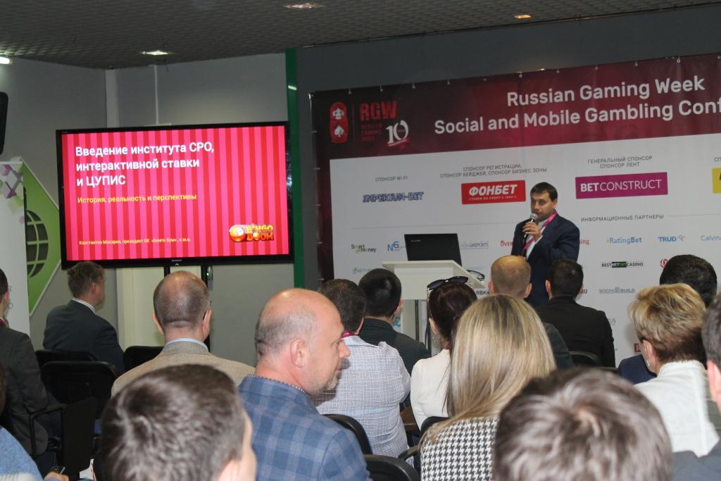 RGW Москва