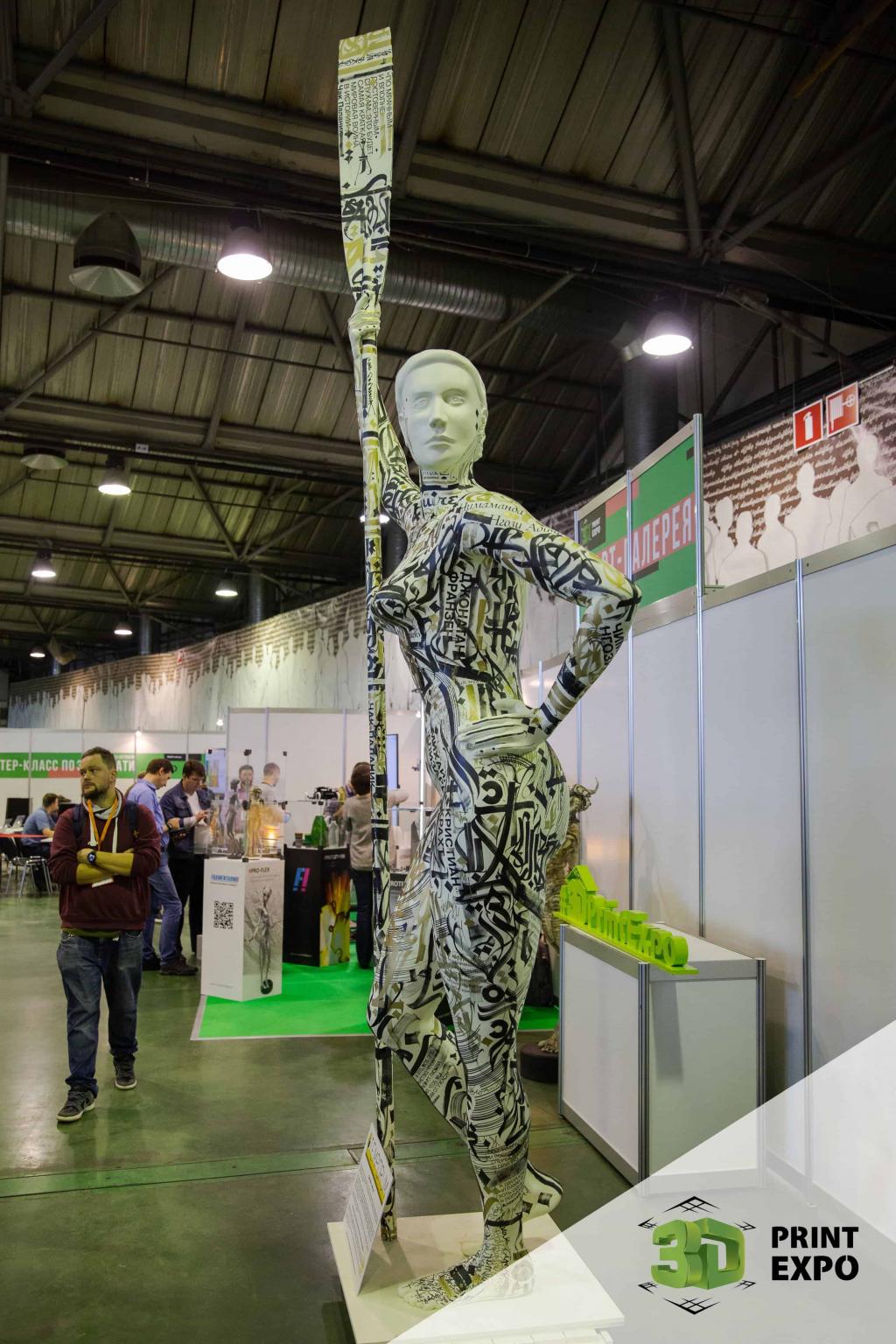 Итоги выставки 3D Print Expo 2018 - 6