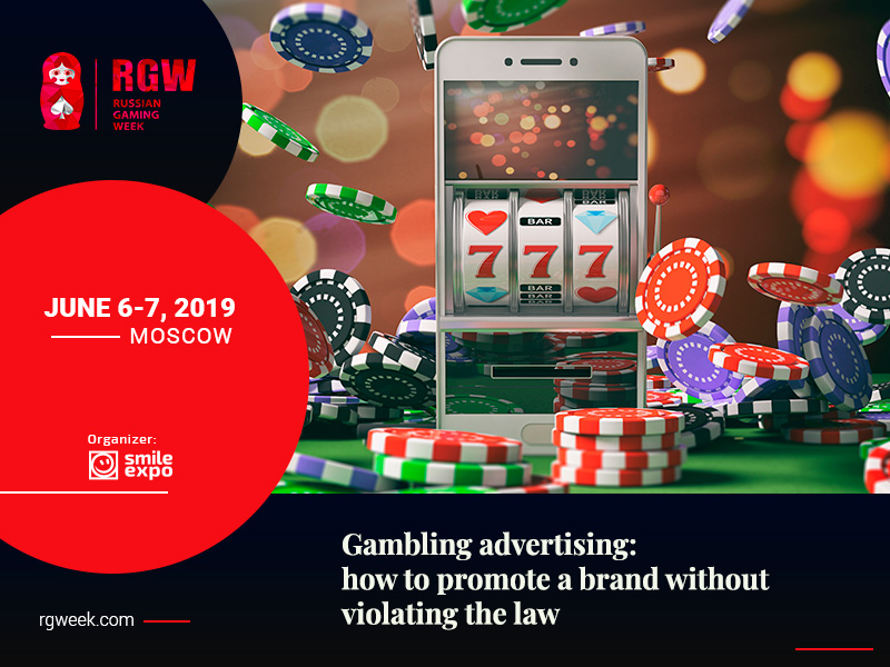 Gambling advertising: how to promote a brand without violating the law