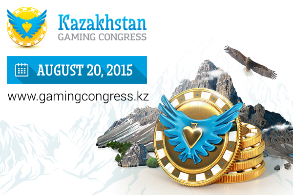 Gambling business in Kazakhstan: specificity of work and ways of development