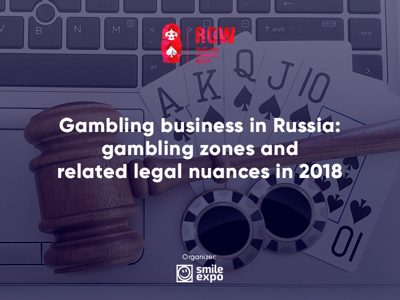 Gambling business in Russia: gambling zones and related legal nuances in 2018