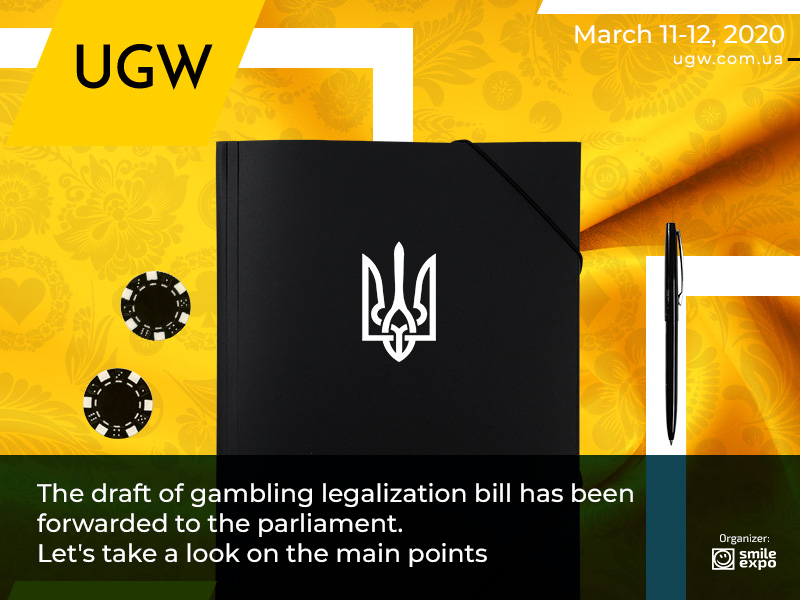 Gambling Business Legalization in Ukraine: General Provisions of the Bill