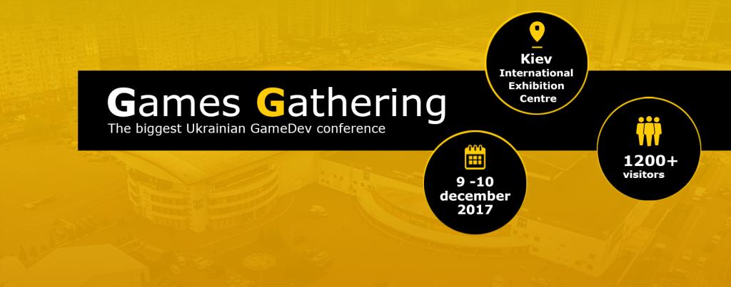 Games Gathering 2017: 70 докладов, 50 стендов для инди-проектов, две вечеринки!