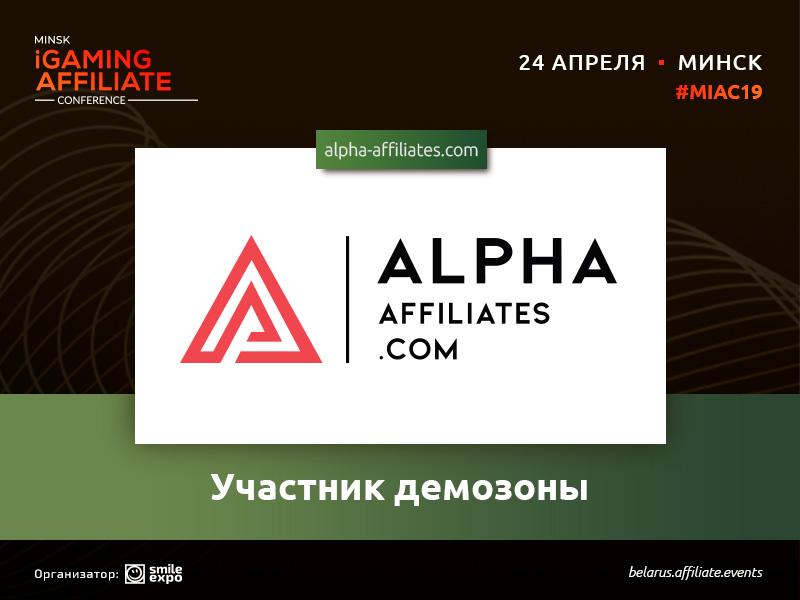 Гемблинг-партнёрка Alpha Affiliates с 38 GEO примет участие в Minsk iGaming Affiliate Conference