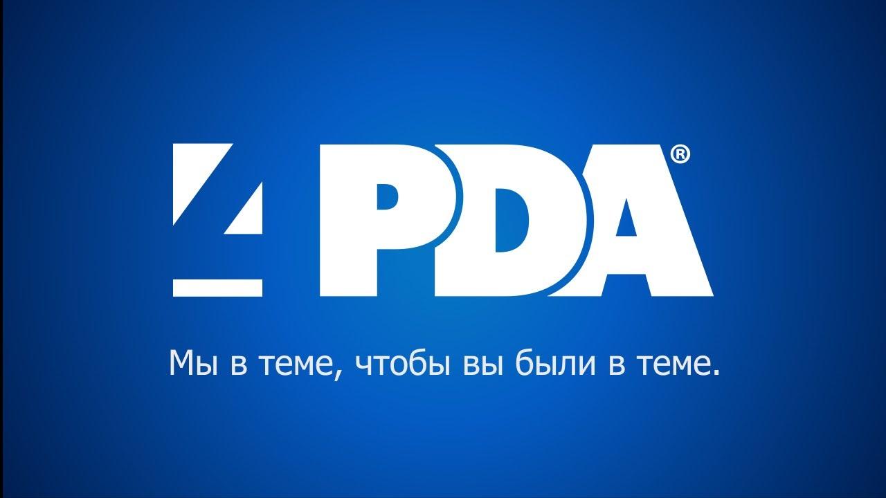 Генеральный информационный партнер IoT - портал 4pda.ru
