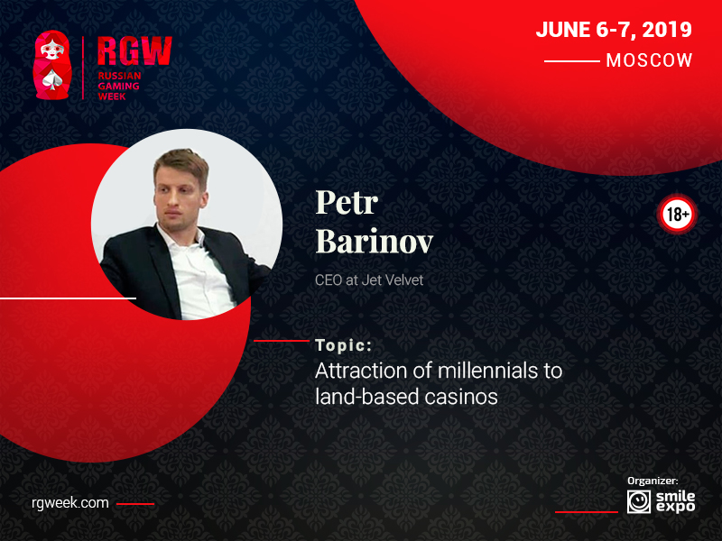Generation Y and casinos: Jet Velvet CEO Petr Barinov to discuss millennial customer acquisition