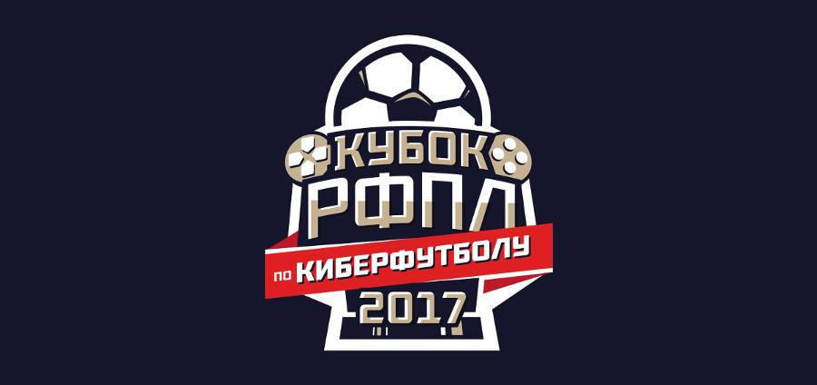 Геннадий Орлов назвал FIFA отличной пропагандой традиционного футбола