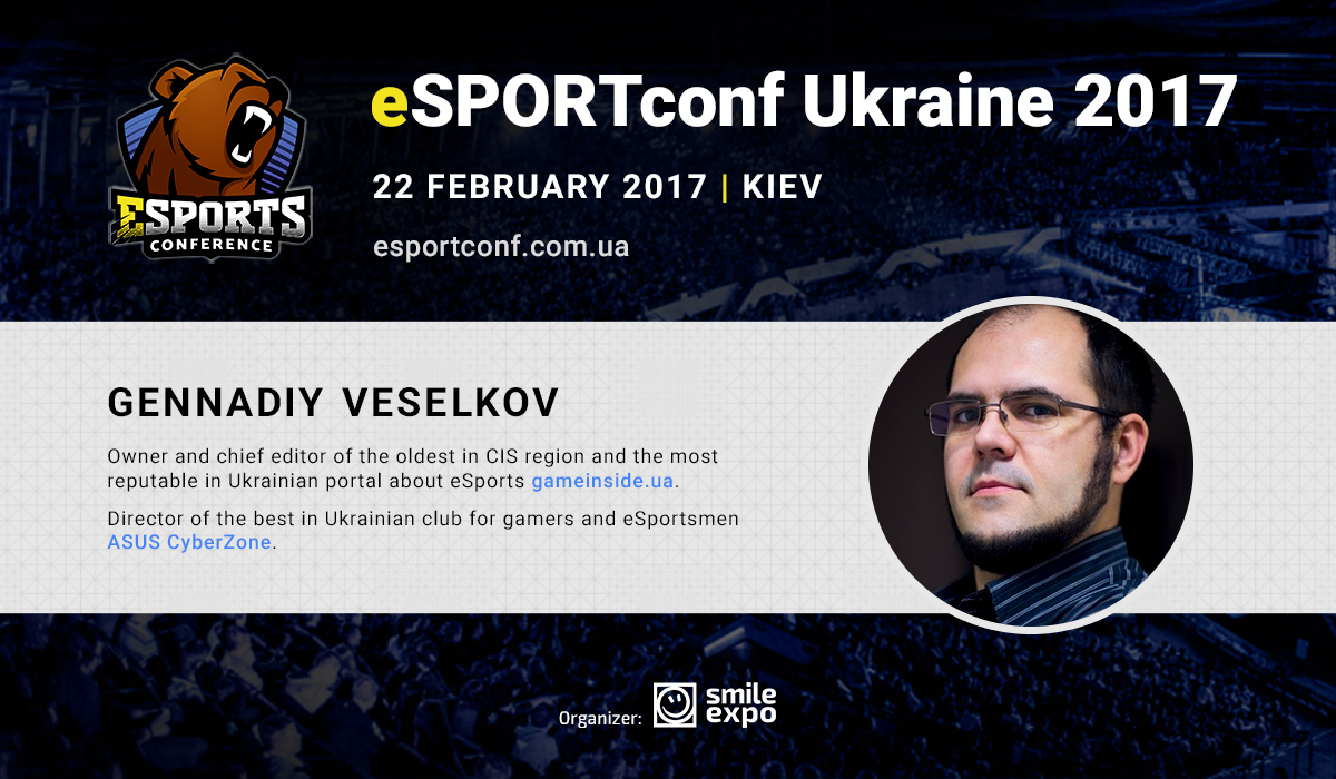 Gennadiy Veselkov: CS: GO is the most advanced and promising eSports game in Ukraine
