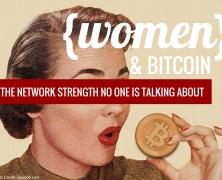 Женщины в биткоин-индустрии
