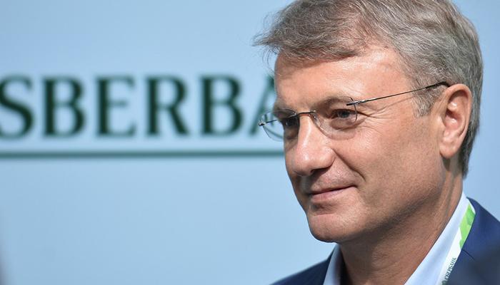 Герман Греф призвал как можно скорее легализовать цифровые валюты