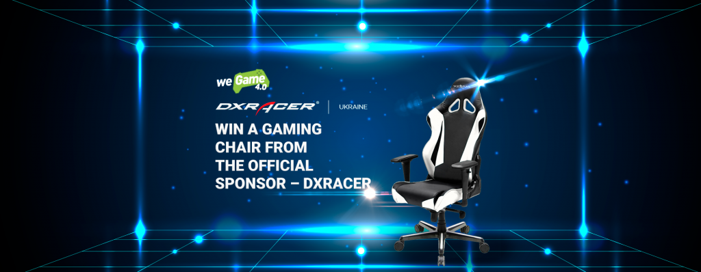 Get computer chair: drawing from WeGame 4.0 sponsor – DXRacer