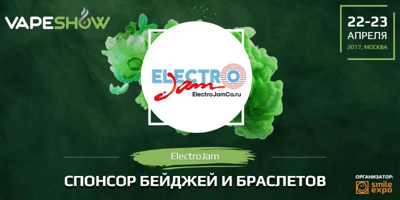 Жижи, бейджи, браслеты. Компания ElectroJam Co стала спонсором VAPESHOW Moscow