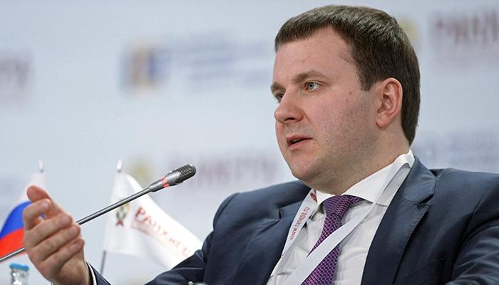 Глава Минэкономразвития: «Рынок криптовалют похож на пирамиду»
