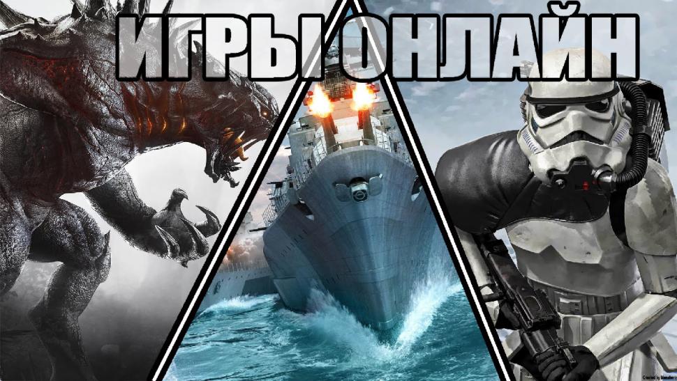 Главные события онлайн-игр 2015 года