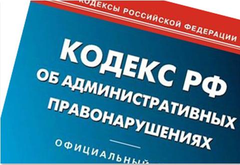 Госдума одобрила повышение штрафов за нелегальный гемблинг