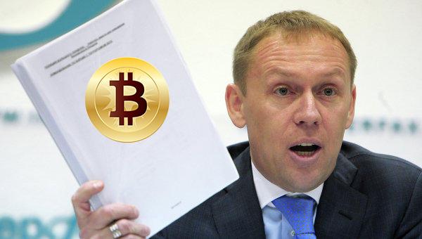 Госдума защищает биткоин
