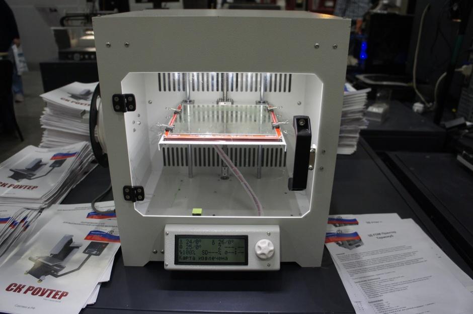 Готов крупноформатный 3D-принтер для «Роскосмоса» и другие новости 3D-печати