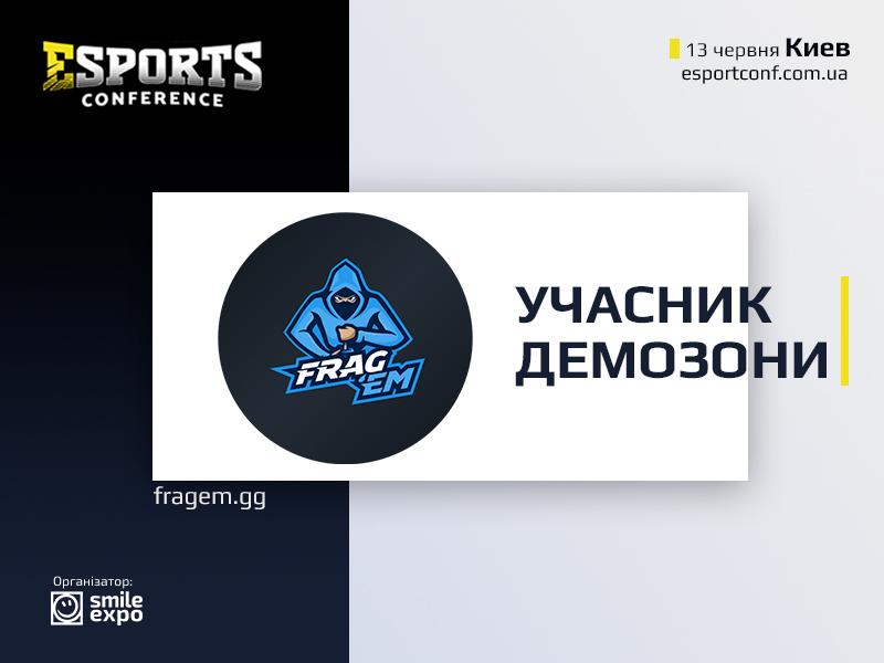 Ігрова платформа FragEm.gg стане учасником демозони на eSPORTconf Ukraine