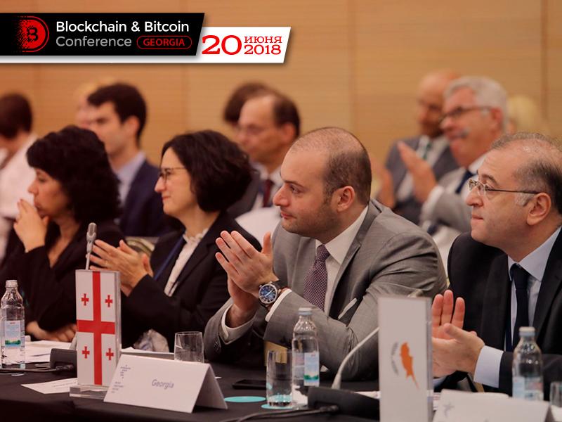 Грузинский министр финансов высказался о потенциале блокчейна