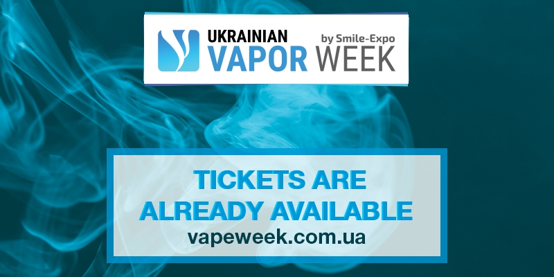 Hasten to buy a ticket to Ukrainian Vapor Week Odessa! Registration is open, the number of tickets is limited!