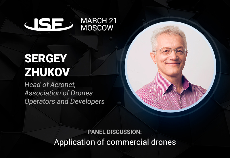 Head of Aeronet Sergey Zhukov to voice his opinion on commercial application of drones
