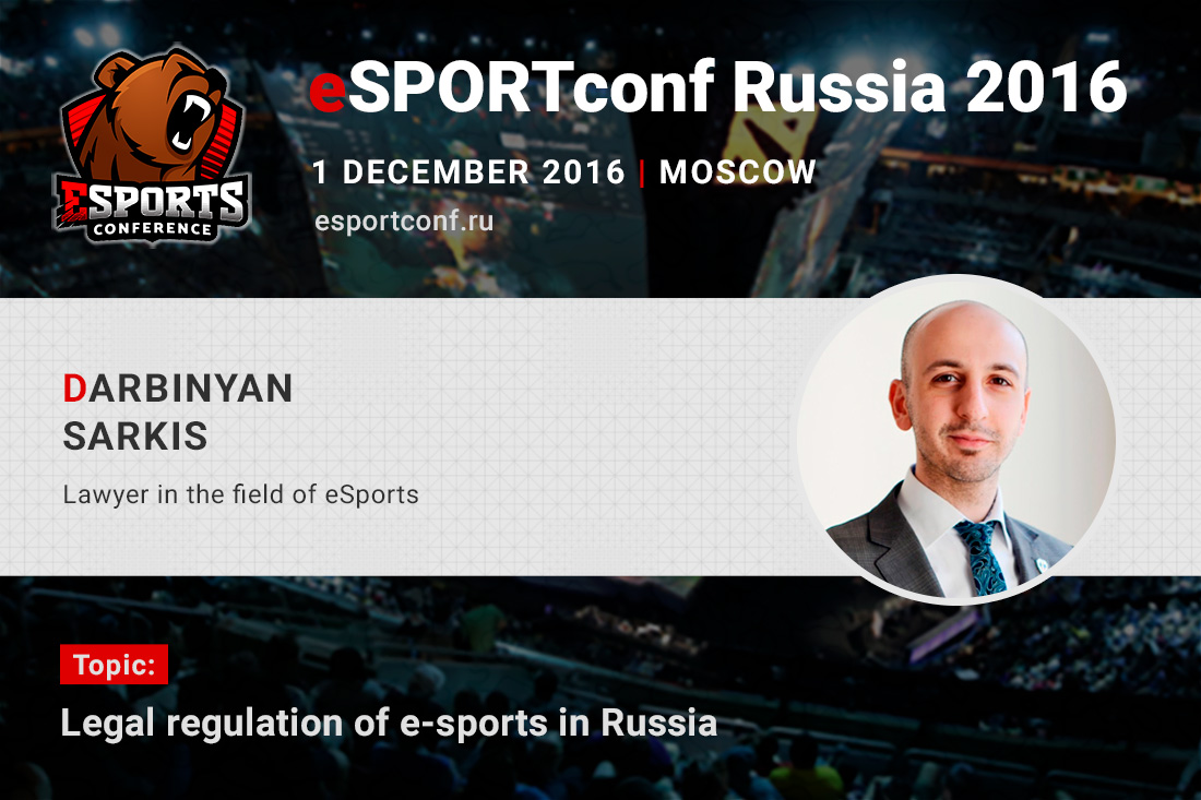 Head of the RosKomSvoboda's legal practice will speak at eSPORTconf Russia